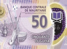 Thumbnail image of the 2018 50 ouguiya banknote.