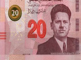 Thumbnail image of the new Tunisia 20 dinar banknote.