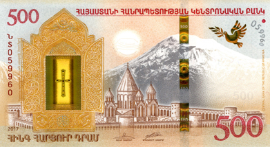 Image of the front of the Armenia 500 2017 commemorative banknote.