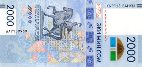 Image of the MOTION SURFACE™ Kyrgyz Republic 2000 Commemorative 2017 banknote.