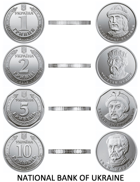 Image of the new Ukraine coins 2018