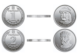 Thumbnail image of the new 2018 Ukraine coins.