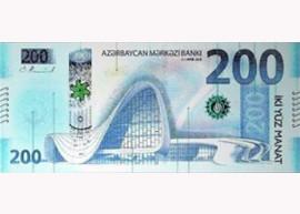 Thumbnail image of the Azerbaijan 200 manat banknote 2018.