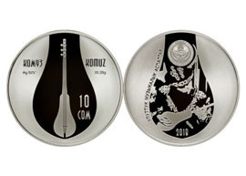 Image of the new commemorative Kyrgyz Republic coins.