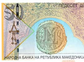 Thumbnail image of the Macedonia 50 1996 paper banknote.