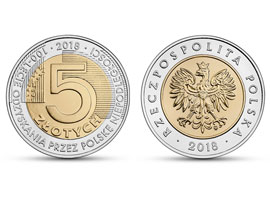 Image of the 2018 5-zloty commemorative coin from the NBP.
