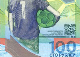 Thumbnail image of the Russia 2018 FIFA banknote.