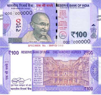 Image of the 2018 Mahatma Gandhi 100 denomination banknote.