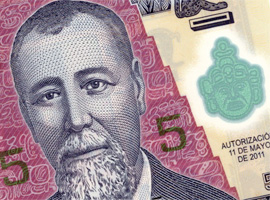 The 2011 Guatamala banknote to be printed by PWPW.