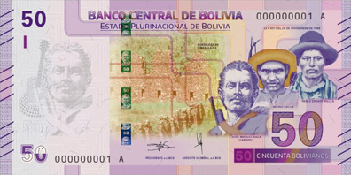 Image of the Central Bank of Bolivia 2018 50 banknote.