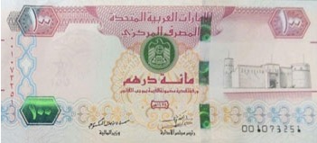 Image of the UAE 100 dirham banknote, uprgraded in 2018.