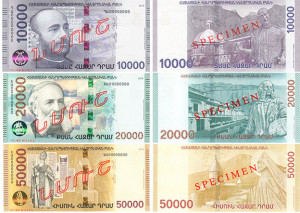 Image of the new Armenia third banknote series