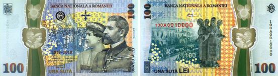 Image of the Romania 2018 commemorative banknote.