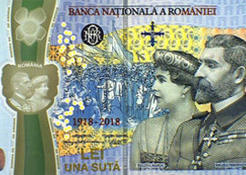 Thumbnail image of the Romania 2018 commemorative banknote.