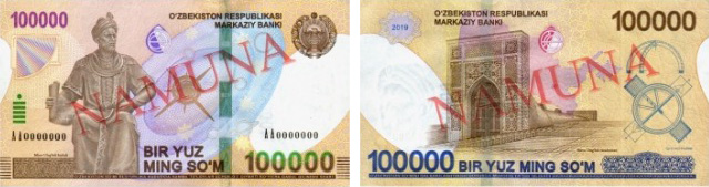 Image of the new high value 100,000-som banknote from the Central Bank of Uzbekistan, 2019.